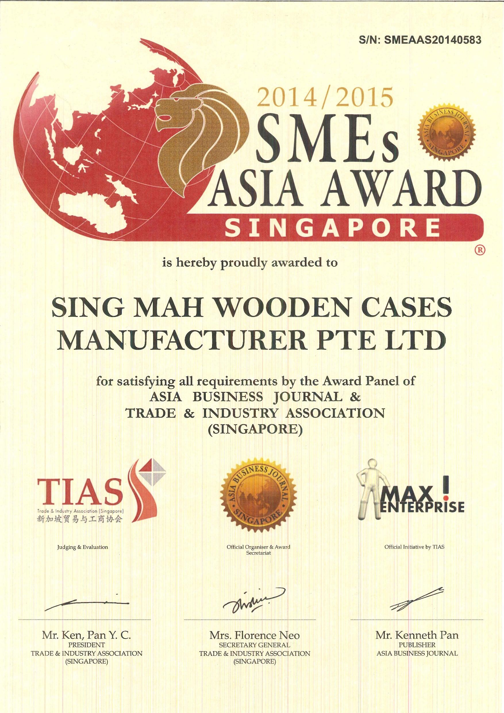 Sing Mah Wooden Cases Manufacturer Pte Ltd